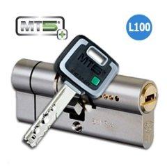 Цилиндр Mul-T-Lock